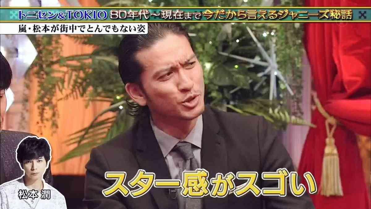 松潤の男前エピソード、溝端淳平が会計しようとしたら「もう松本さんから…」
