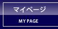 濱野皮革工藝 公式オンラインショップ