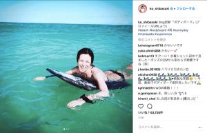 柴咲コウ、貴重な水着姿を公開するも「お尻が丸見えでは?」とファン騒然(1ページ目) - デイリーニュースオンライン