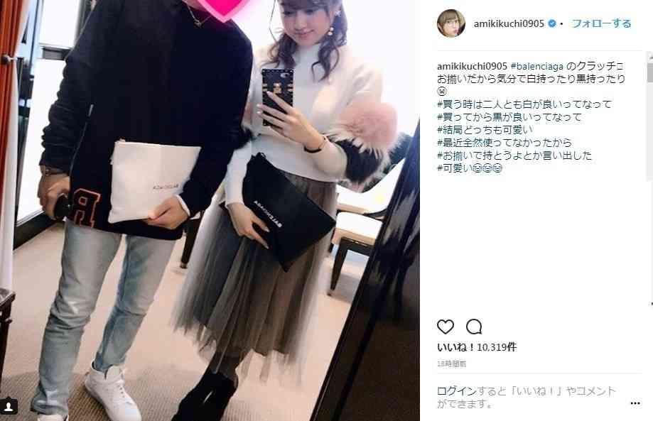菊地亜美、旦那とお揃いバッグ 「旦那さんもオシャレ」と反響 : J-CASTニュース