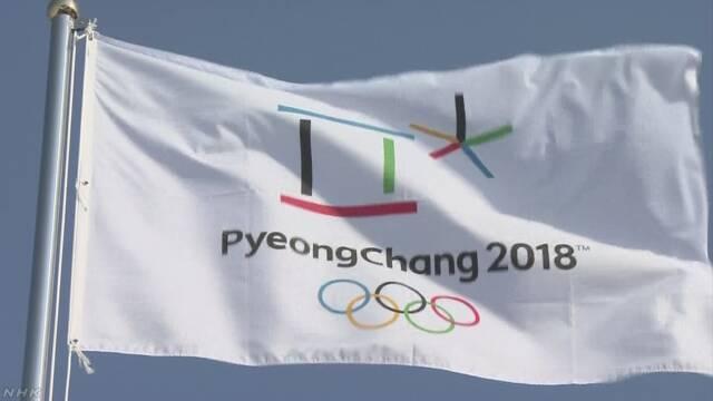 ピョンチャン五輪開会式 日本選手の7割が出席せず | NHKニュース