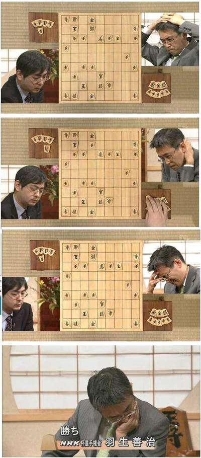 将棋やってる人
