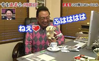 """藤原竜也は10万円分お買い上げ! """"ぬいぐるみ男子""""な芸能人たち"""