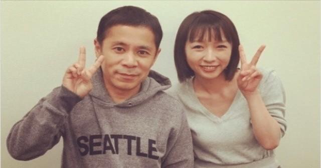 ナイナイ岡村が休養していた時に岡村を支えていた美人女優が岡村と6年ぶりに再会!その女優とは…? | Lenon