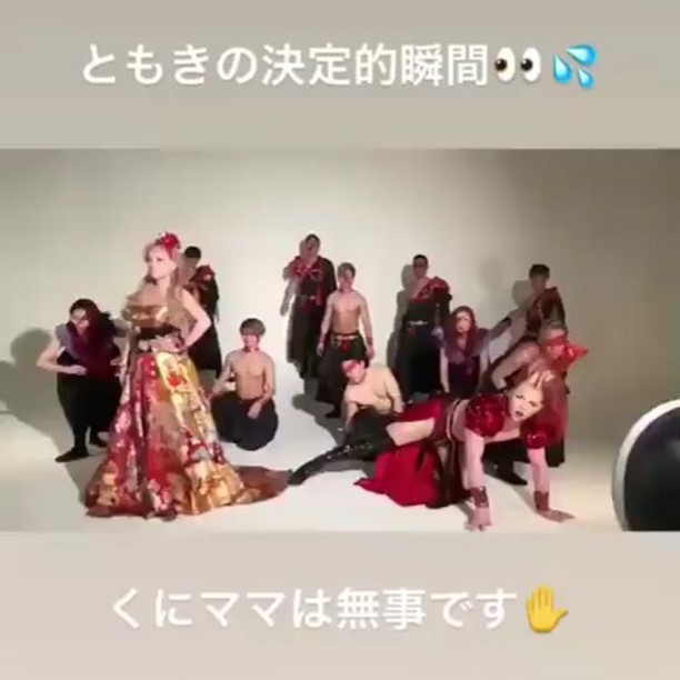 AyuWorldさんはInstagramを利用しています:「Making of Ayu x Leslie