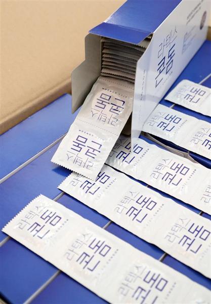 【平昌五輪】選手村などにコンドーム配布、過去最多の11万個 - 産経ニュース
