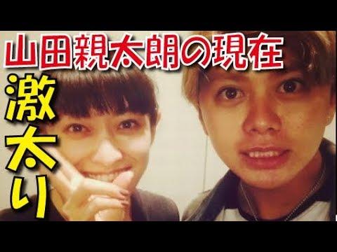 【画像あり】9キロも激太りした、山田親太朗の現在、芸能界から消えた? - YouTube