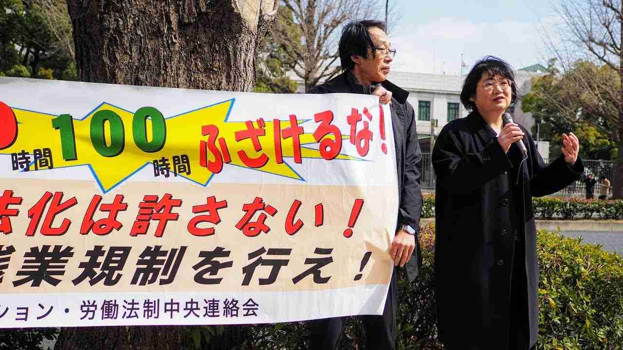 上西充子(法政大学教授)政府のウソで過労死はごめんだ。「アベ働き方改革」阻止!緊急国会行動 2018年2月26日 - YouTube