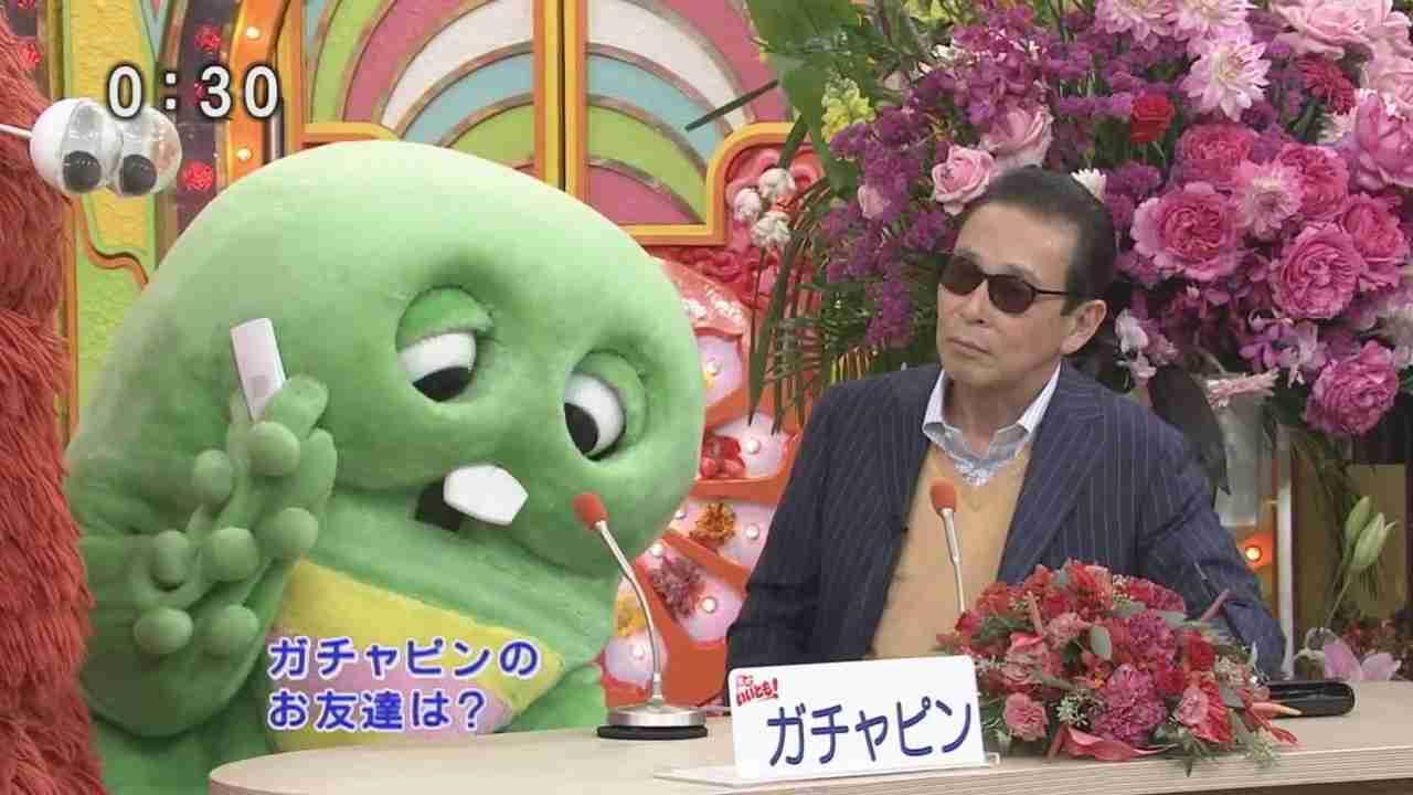 ガチャピン&ムック 20100405 - YouTube