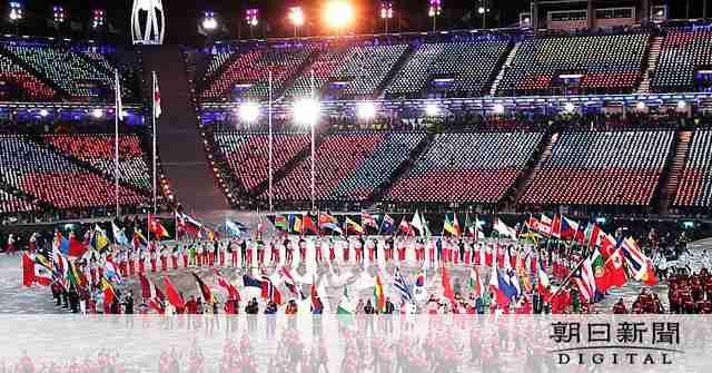平昌閉幕、東京へつなぐ輪 メダル冬季最多13個、22年は北京:朝日新聞デジタル
