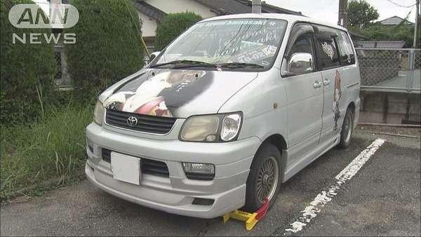 大曲守容疑者52歳、痛車で小学生女子3人を撥ねる!福岡県大川市交差点 : もっこもこ速報