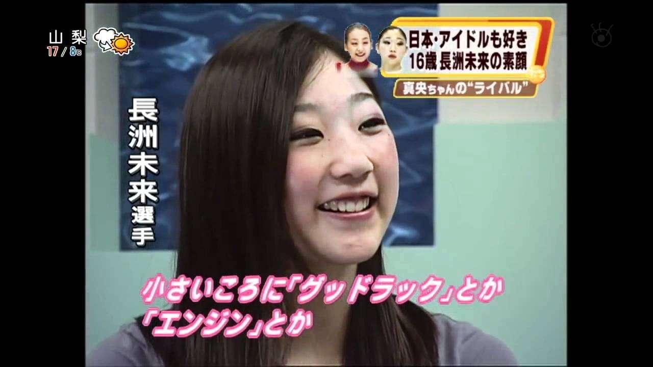 長洲未来 「日本人なのにGReeeeNを知らないなんて信じられないです笑」 - YouTube