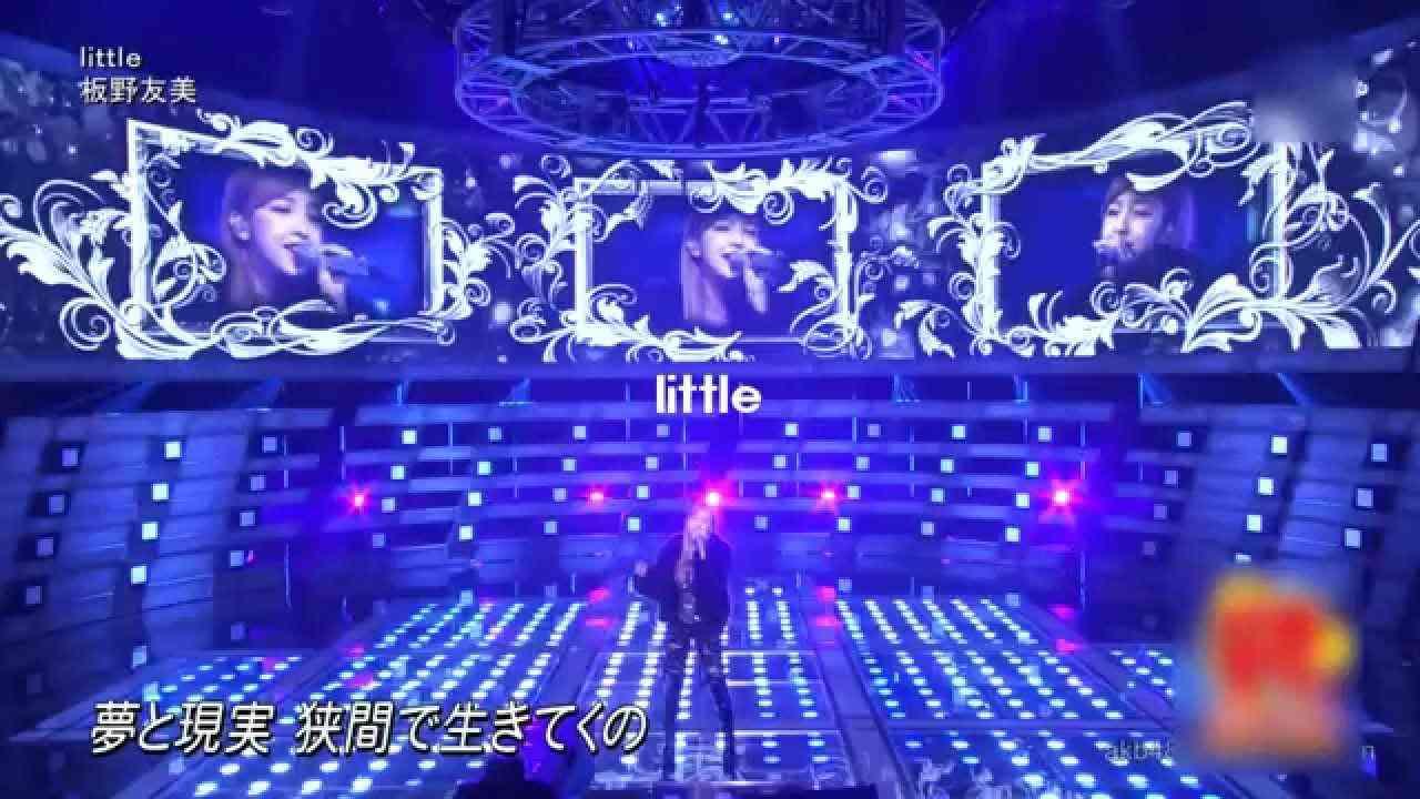 Itano Tomomi Single Medley - YouTube