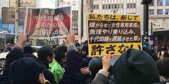 反対派のカウンター。渋谷駅前で衝突、「帰れ」「男性差別とか寝言いってんじゃねーぞ」「ぶち殺すぞ」