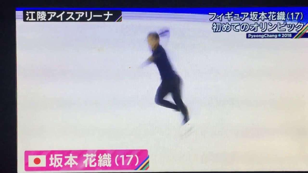 【坂本花織】平昌五輪に最大の敵が… - YouTube