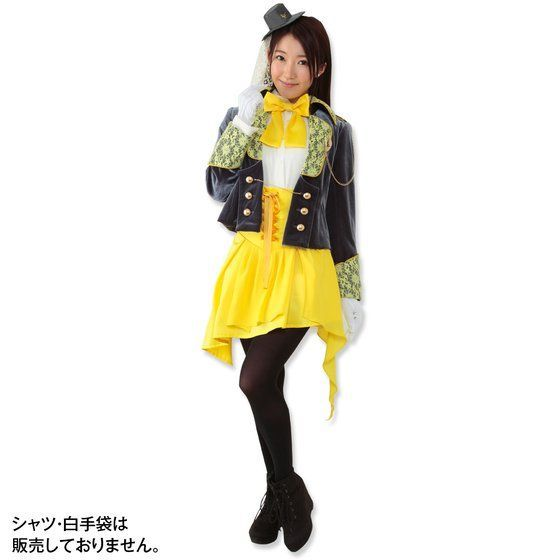 ルパンレンジャーVSパトレンジャー:工藤遥演じるルパンイエローの衣装が登場 ジャケット、キュロットスカートも - MANTANWEB(まんたんウェブ)