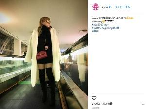 浜崎あゆみの私服姿、お洒落でかわいい派vs.ただただ痛い派で物議に(1ページ目) - デイリーニュースオンライン