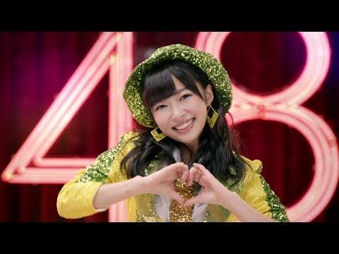 【MV full】 恋するフォーチュンクッキー / AKB48[公式] - YouTube