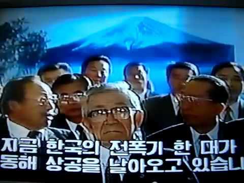 韓国映画 「ムクゲの花が咲きました」拡散 - YouTube