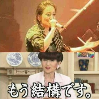激太り・歌声劣化・ファン離れは深刻でも…浜崎あゆみが「10年後も引退しない宣言」か