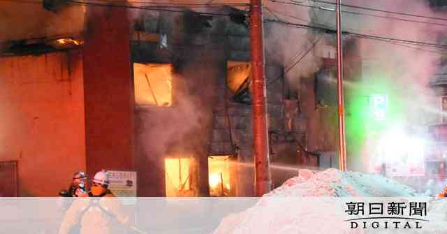 生活保護者の自立支援施設で火災、11人死亡 札幌:朝日新聞デジタル