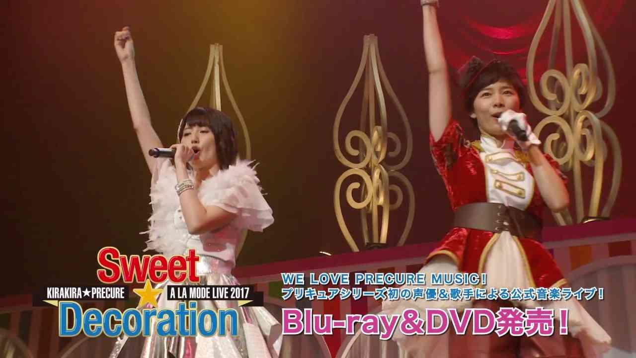 【CM】キラキラ☆プリキュアアラモードLIVE2017 スウィート☆デコレーション Bru-ray / DVD - YouTube