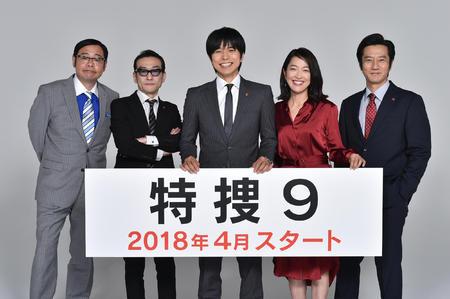 井ノ原快彦「9係」渡瀬恒彦さん継ぎ「特捜9」主演