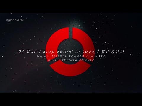 當山みれい / 「Can't Stop Fallin' in Love(#globe20th -SPECIAL COVER BEST-)」 - YouTube