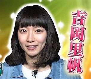 えくぼ出る人~!