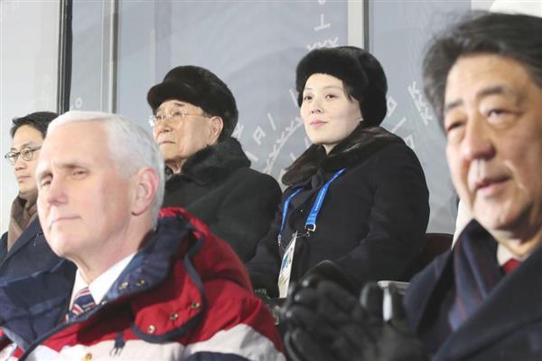 【平昌五輪】「北朝鮮の微笑攻勢が世界に」…ペンス米副大統領、人権問題で北を牽制、脱北者と面会 - 産経ニュース