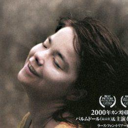 【バッドエンド】後味の悪い映画BEST10【憂鬱】 - NAVER まとめ