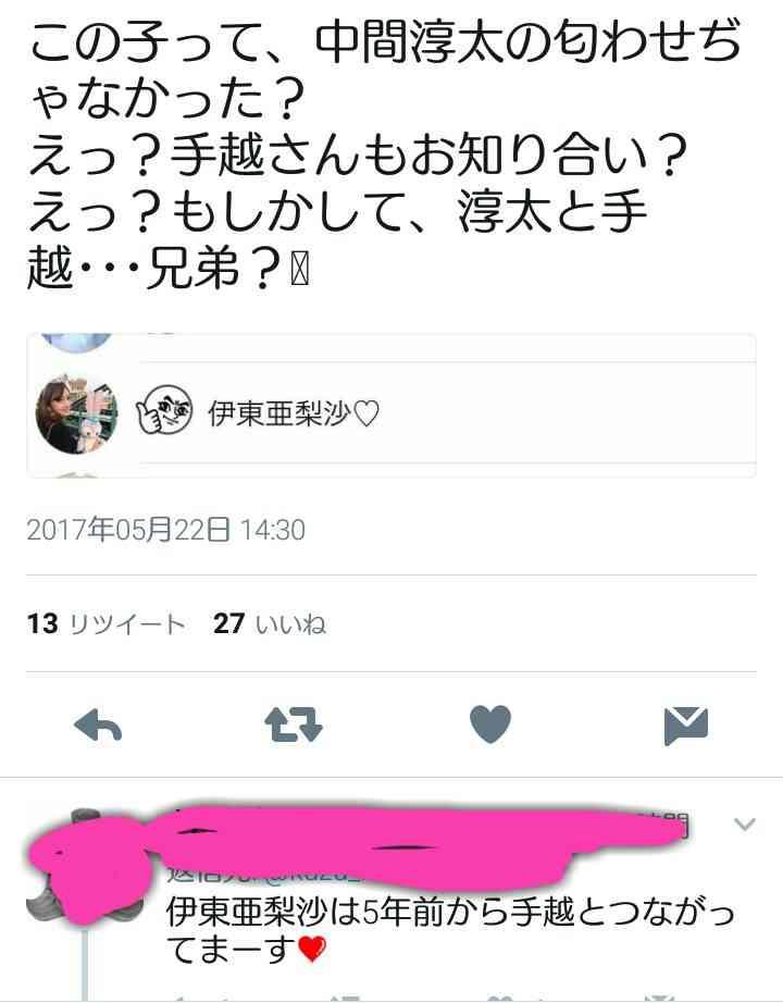 ジャニーズWEST中間淳太の発言に、ファン衝撃!「アイドルは偶像じゃない」の真意は?