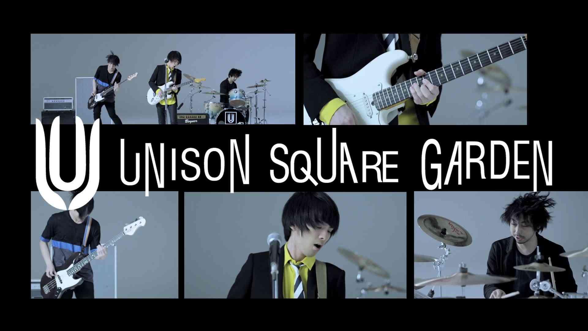 UNISON SQUARE GARDEN「シュガーソングとビターステップ」ショートVer. - YouTube