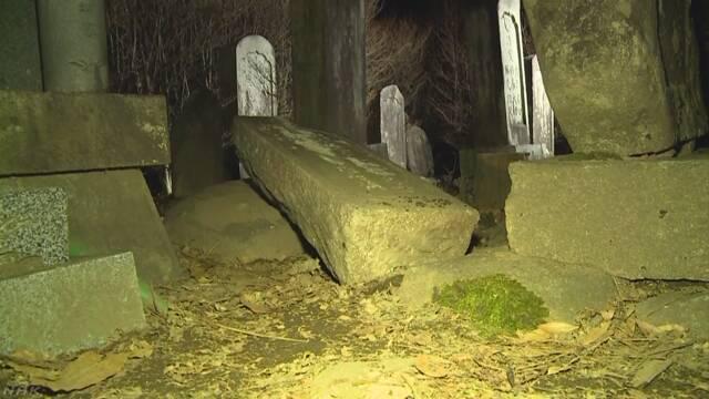 倒れた墓石の下敷き 4歳男児が重体 長野 | NHKニュース