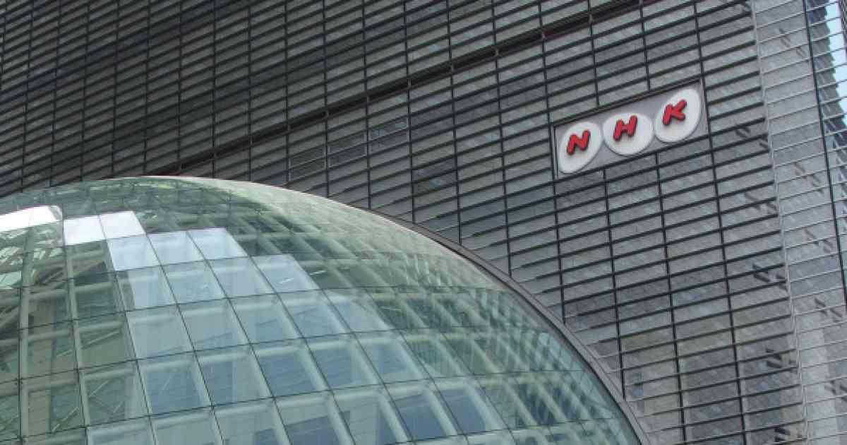 【NHK受信料】ネットも対象に検討との報道で騒然 「いっそ国営化すれば」との声も