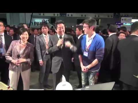 【ニコニコ超会議3】安倍総理が台湾人にドッキリを仕掛ける【海外の反応シリーズ】 - YouTube