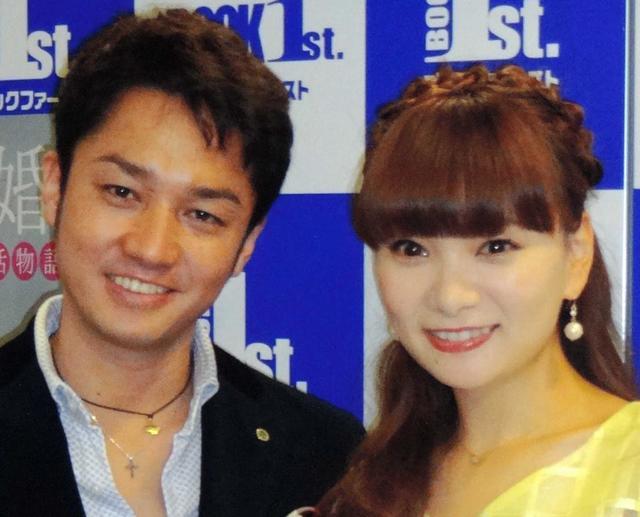 保田圭の夫・小崎陽一氏 1月に生まれた息子にアルマーニのベビー服「友人が来るので」