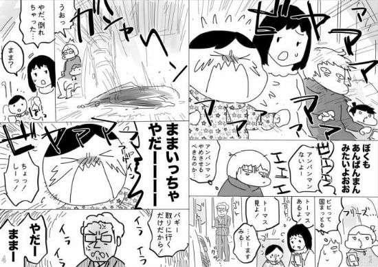 「子連れでも気軽に電車に乗りたい」 電車での殺伐とした出来事を描いた実話漫画に反響