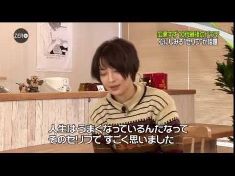 広瀬すず がドラマ「anone」のためにショートヘアへ。インタビュー - YouTube