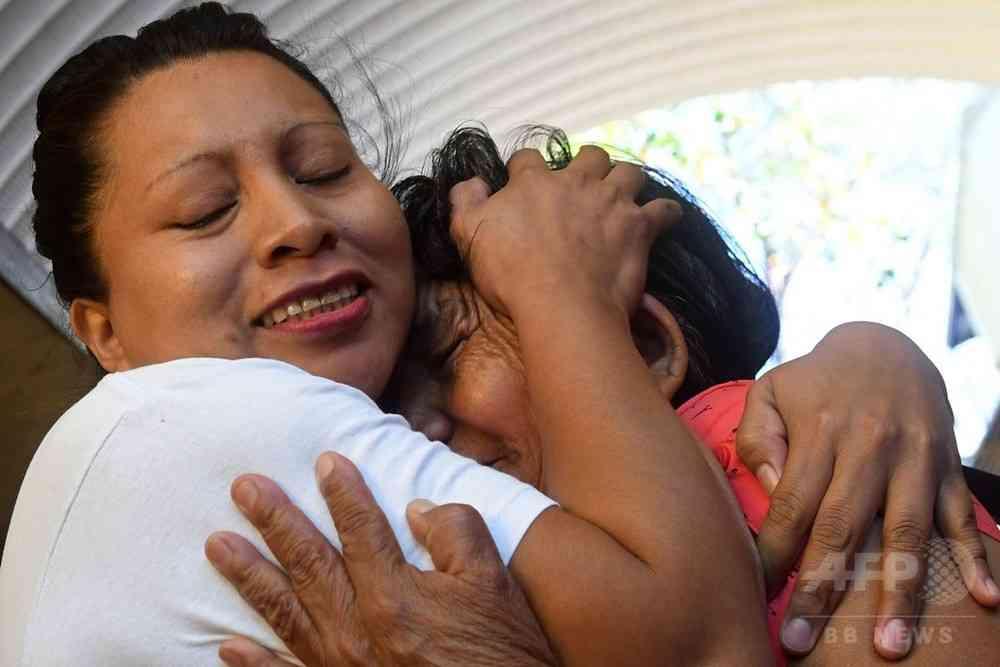 流産で禁錮30年の女性、11年服役後に最高裁命令で釈放 中米 写真6枚 国際ニュース:AFPBB News