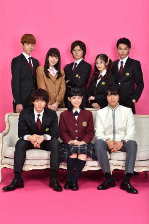 TBS新「花男」新キャストに濱田龍臣、飯豊まりえら5人決定 (スポニチアネックス) - Yahoo!ニュース