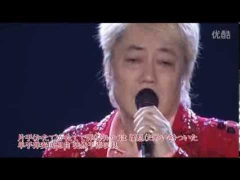 時の過ぎゆくままに 沢田研二  任意讓時光消逝 中日文雙字幕 - YouTube