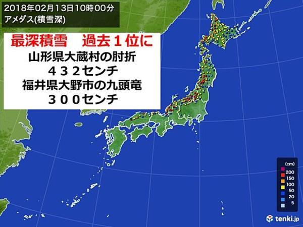 記録的大雪 福井県で積雪3m|au Webポータル国内ニュース