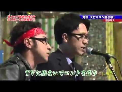 マジ歌 角田 最後の説教 - YouTube