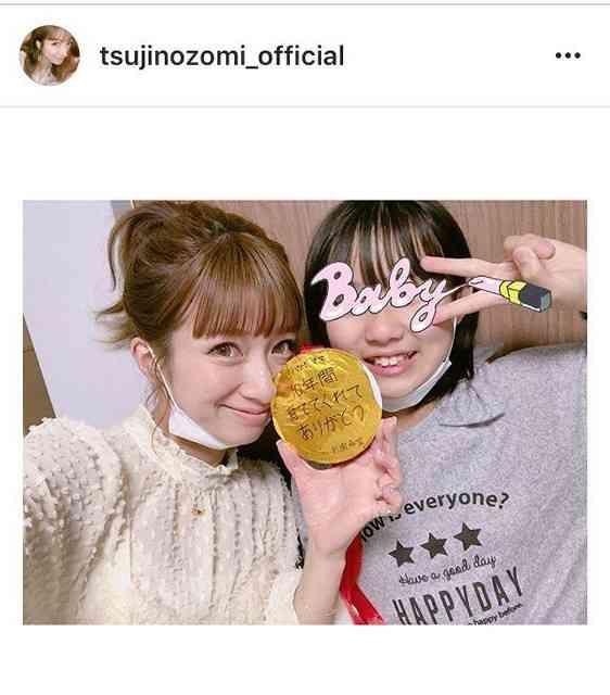 辻希美、長女から金メダル「10年間育ててくれてありがとう」2分の1成人式で : スポーツ報知