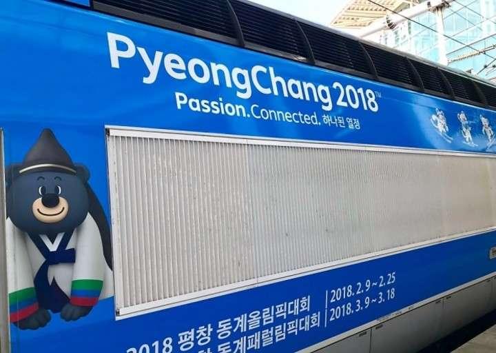 <平昌五輪>ショートトラックで韓国人選手が失格、銅メダル...|レコードチャイナ