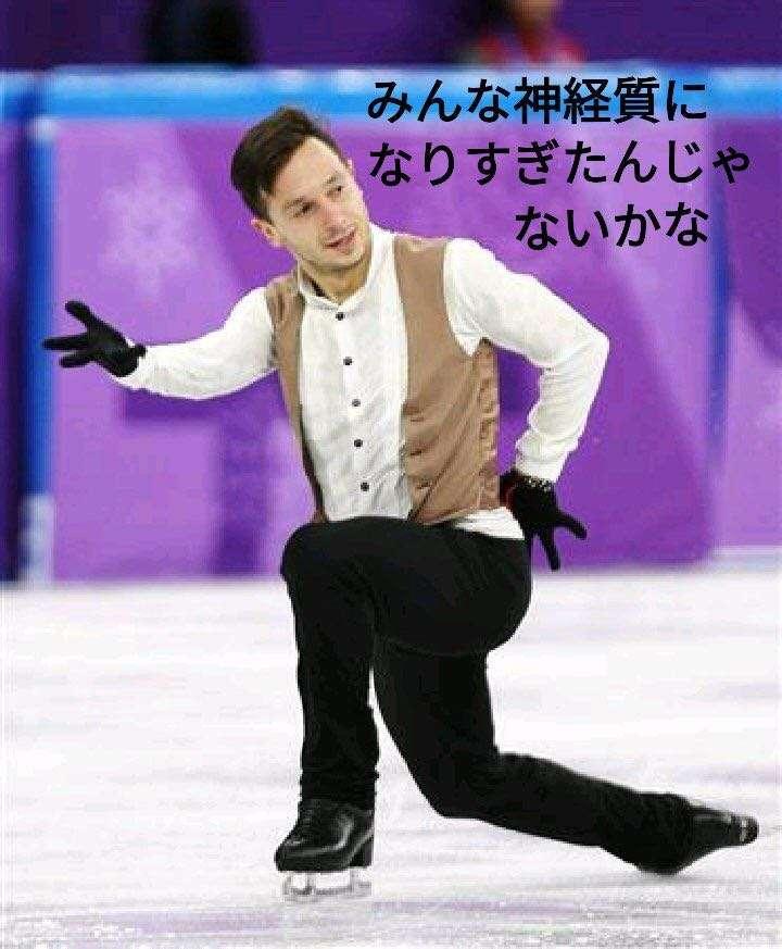 【実況・感想】平昌オリンピック2018 フィギュアスケート 男子 SP