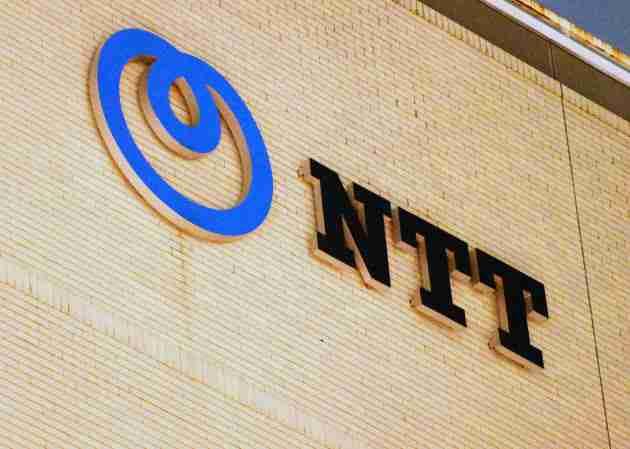 NTTが「土に返る電池」 生物由来の材料で開発  :日本経済新聞