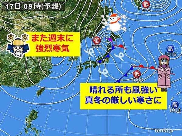 北海道から北陸 大荒れの天気|au Webポータル国内ニュース