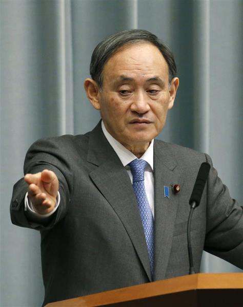 G20大阪開催 菅義偉官房長官が正式発表 - 産経ニュース